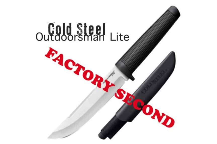 factory seconds cold steel 1